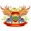 Ajeenkya DY Patil University, Admission 2020