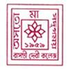 Basanti Devi College, Kolkata