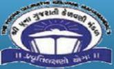 Haribhai V. Desai College of Commerce, Arts and Science
