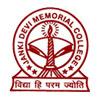 Janki Devi Memorial College, New Delhi