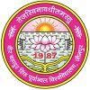 Purvanchal University / Veer Bahadur Singh Purvanchal University