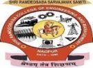 Shri Ramdeo Baba Kamla Nehru Engineering College