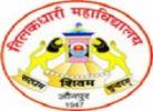 Tilak Dhari P.G. College