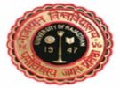 University Commerce College, University of Rajasthan